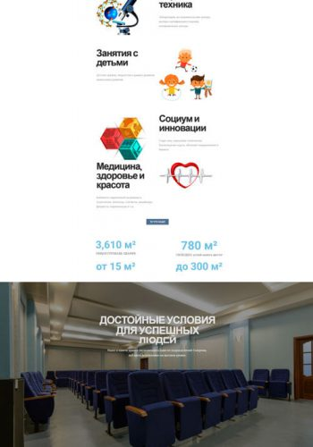 "mfclomonosov.ru МФЦ ""ЛОМОНОСОВ"""